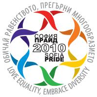 1.sofia-pride2010