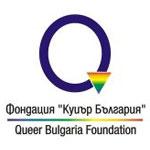 11.Queer-Bulgaria