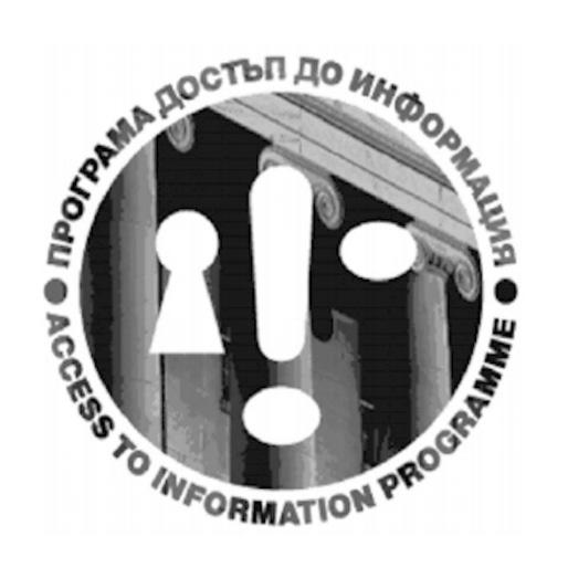 programa-dostyp-do-informacia-514