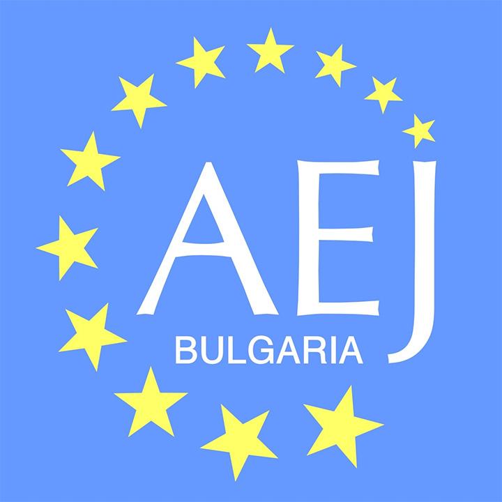 aej-asociacia-na-evropeyskite-jurnalisti-v-bulgaria-720p