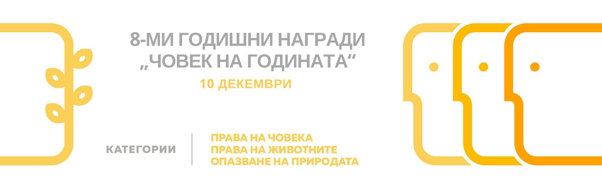 website_results_2015_bg