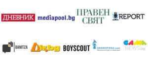 Media Partners 2016