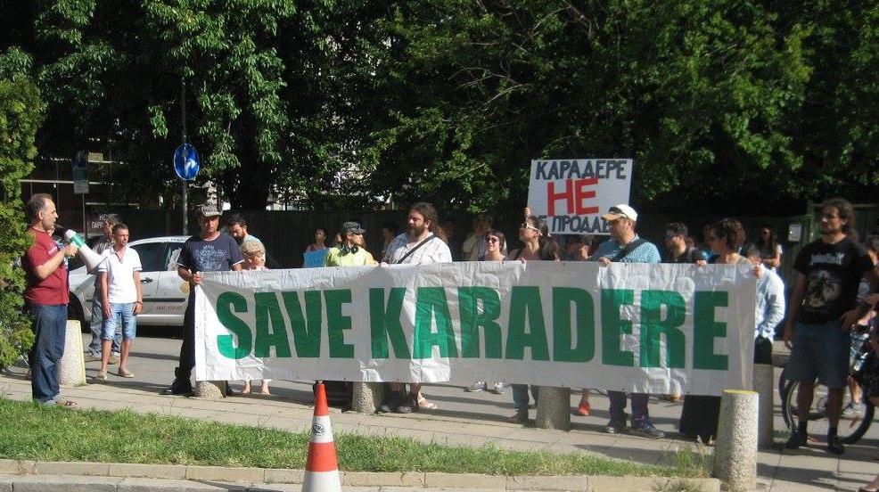 Да спасим Карадере