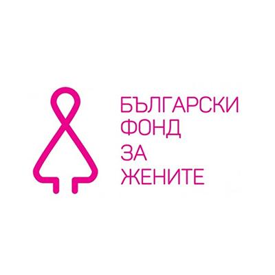 bylgarski-fond-za-zhenite