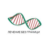 lechenie-bez-granitsi_200x200