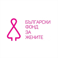 balgarsi-fond-za-zhenite-200-200